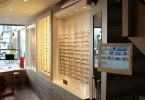 opticien essilor