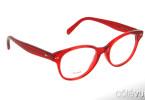 Lunettes Celine rouge transparente cl500 07 i